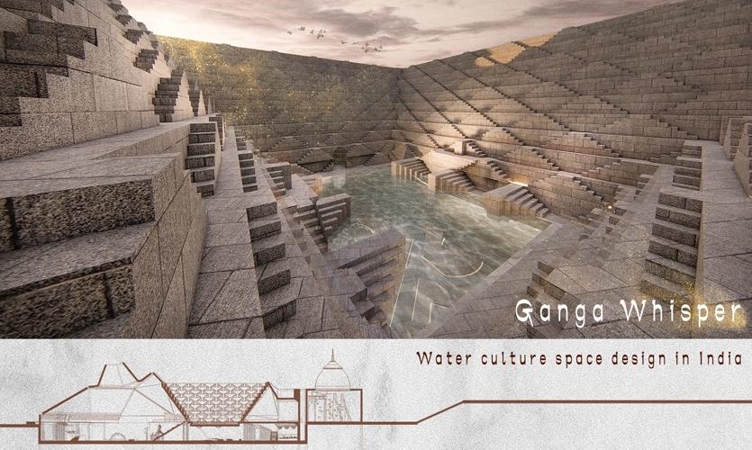 Ganga Whisper
